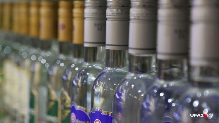В Башкирии запретили торговлю алкоголем после десяти часов вечера