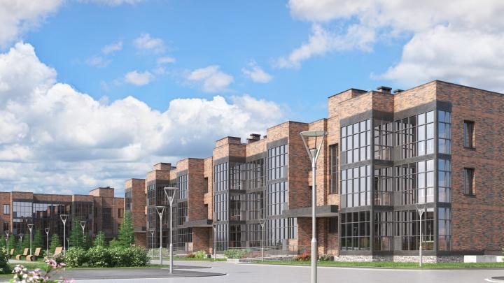 В Академгородке революция: квартиры у Технопарка продают от 1 727 000 рублей