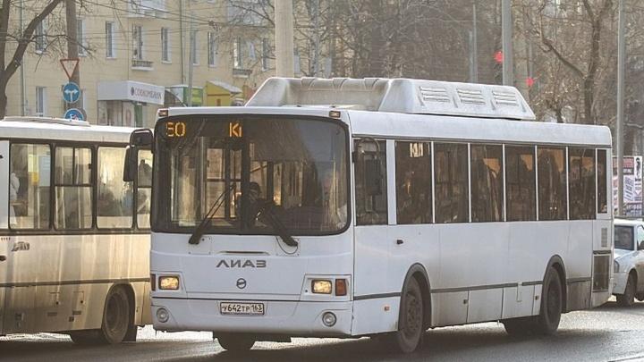 В Самаре пересмотрели расписание движения автобусов №1, 50, 51 и 67