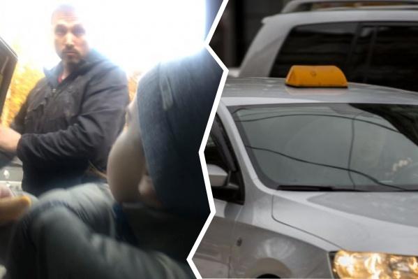 По словам таксиста, при заказе машины пассажирка не указала, что поедет с ребёнком