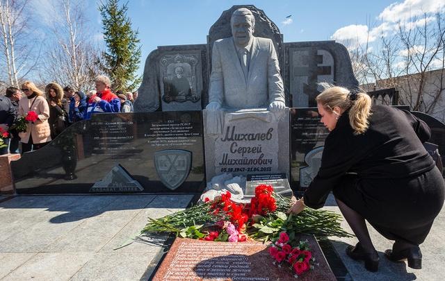 «Тренеру Золотой мечты» Сергею Михалеву открыли памятник