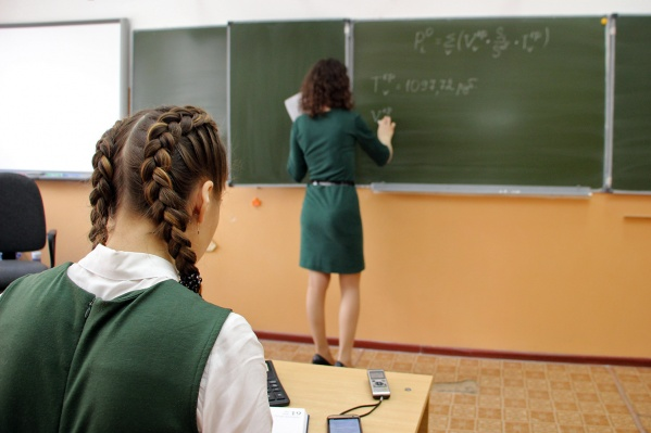 Сегодня загружены все — и учителя, и школьники, и их родители