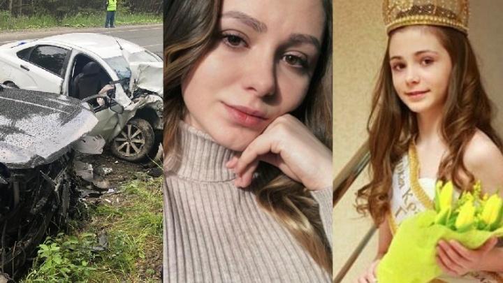 Девушка, пострадавшая в ДТП с машиной владельца птицефабрики, была лучшей моделью России среди детей