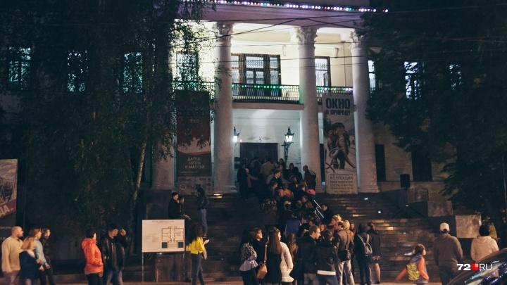 4 самых интересных маршрута «Ночи музеев» в Тюмени: от экономного до оригинального