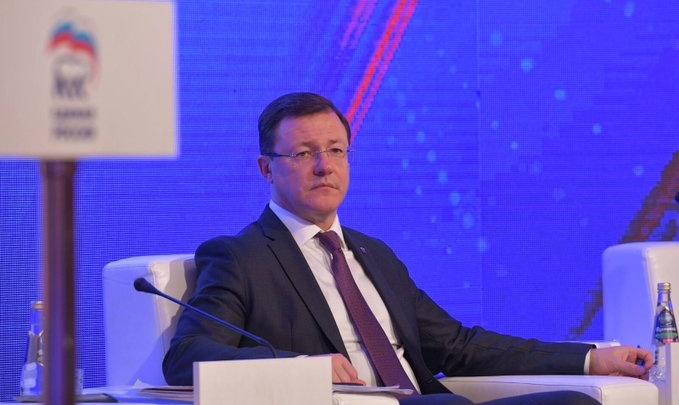Самарские единороссы выбрали нового руководителя реготделения