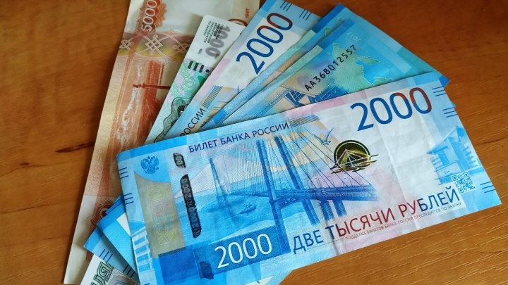 Курганец разом погасил многолетний долг по алиментам почти в 900 тысяч рублей