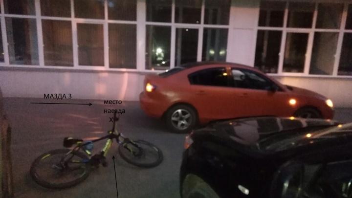 Двоих детей на велосипедах сбили на выходных в Красноярске