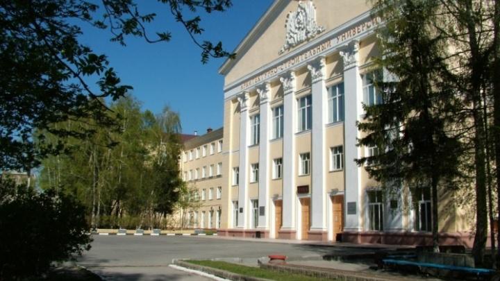 Сибстрин запустил практический курс об изменениях в градостроительном законодательстве