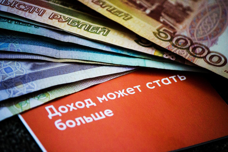 По оценкам ЦБ, пострадавших вкладчиков «Кэшбери» может быть десятки тысяч, а общая сумма ущерба — превышать миллиард рублей