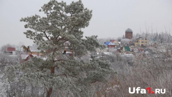 В Башкирии похолодает до -26 градусов