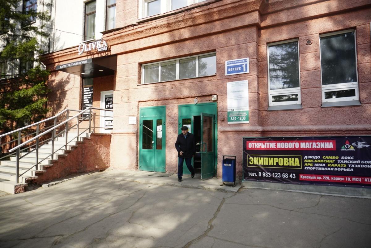 Новосибирский завод решил избавиться от непрофильных активов и сообщил о том, что расторгает договор аренды с поликлиникой