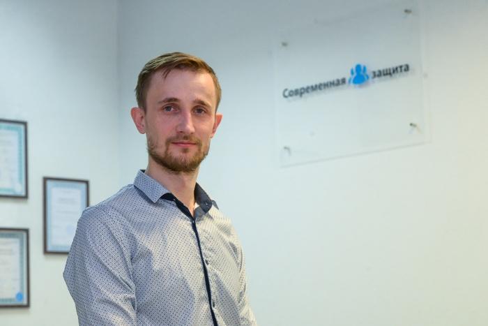 Руководитель юридической практики компании «Современная защита» в Екатеринбурге Алексей Костылев