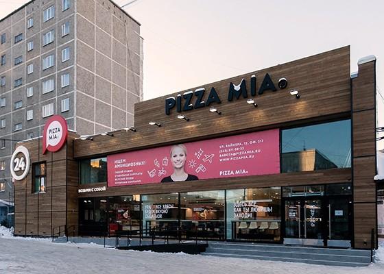 Обновлённая Pizza Mia подарит годовой запас пиццы и ещё 99 подарков в честь открытия