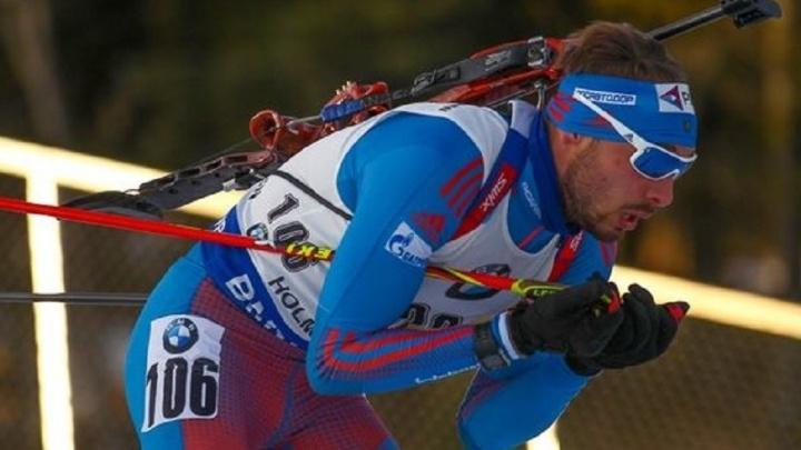 Екатеринбуржец Антон Шипулин выиграл гонку преследования в Норвегии