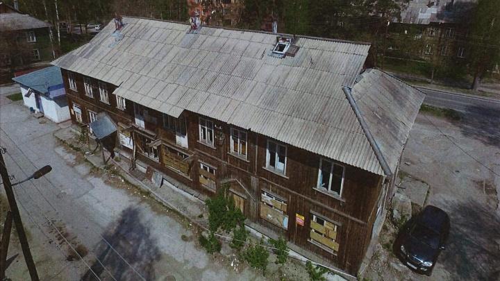 Золотая лачуга: в микрорайоне Щ продали барак за 50 миллионов рублей