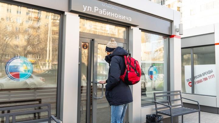 Где в Омске появятся тёплые остановки в декабре: отмечаем места на карте