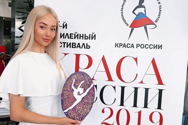 Подготовка к конкурсу в Москве заняла у девушек около месяца
