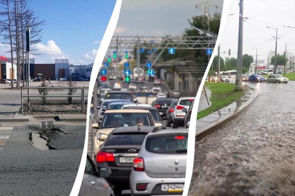 Самарцы нашли много недочетов в Московском шоссе