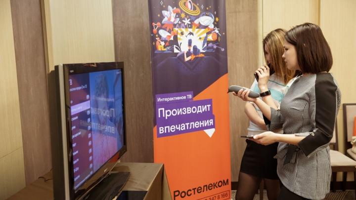 В Башкирии набирает популярность «Интерактивное ТВ» от «Ростелекома»