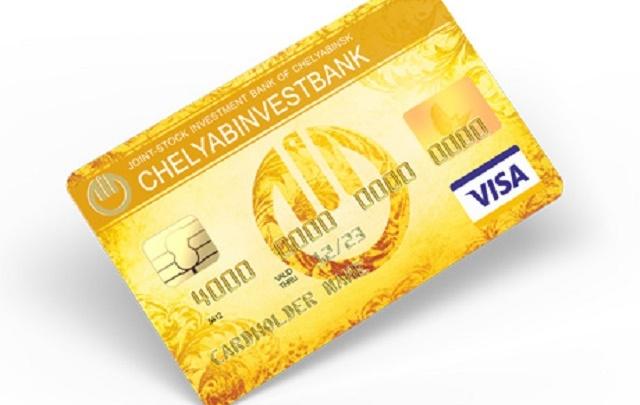 «Вам понравится!»: «Челябинвестбанк» выпустил новые кредитные карты с выгодными условиями