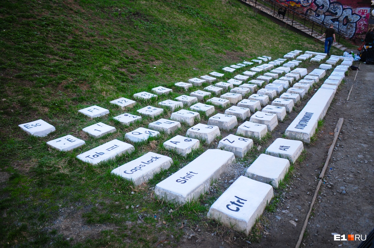 The biggest QWERTY in the world is here