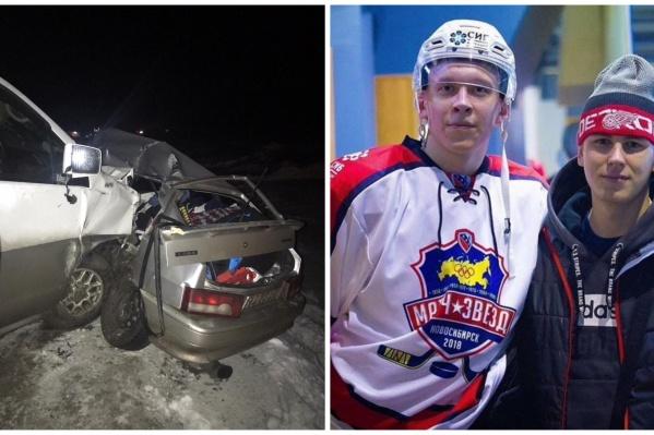 Александр и Дмитрий погибли в аварии 20 декабря