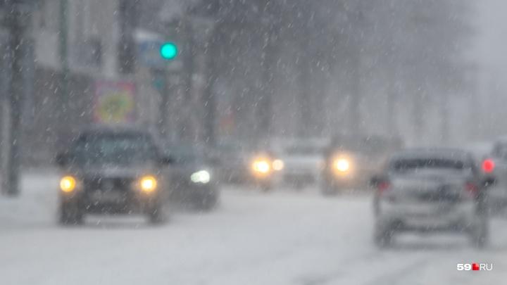 На Пермский край надвигается сильный снегопад