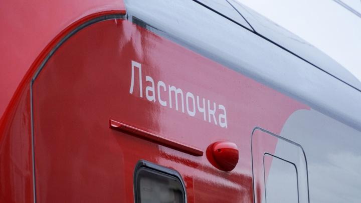 В Перми создадут центр по ремонту поездов «Ласточка»