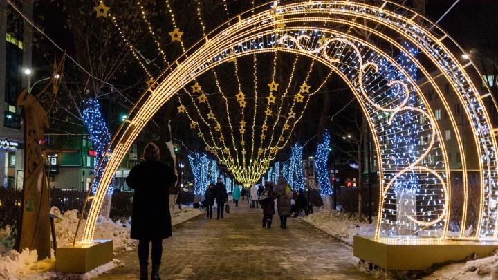 Волшебная Пермь. Фоторепортаж из предновогоднего города