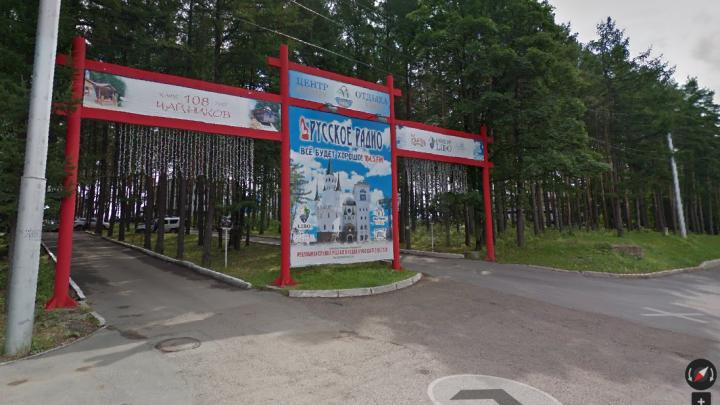 Что будет вместо «Олимпик-парка»: на переустройство зоны отдыха в Уфе потратят 1,1 миллиарда рублей