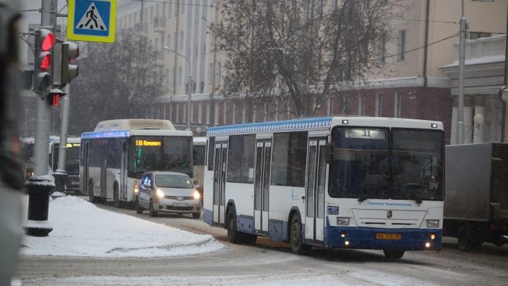 В Башкирии могут передать в частные руки ГУПы «Башавтотранс», «Рощинский» и совхоз «Алексеевский»