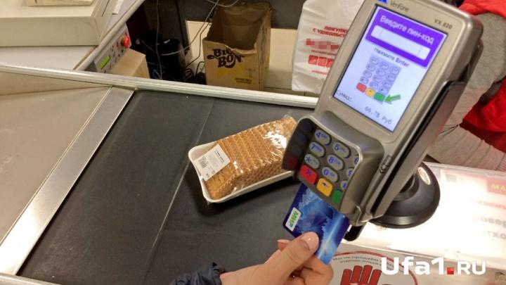 Оператора сети магазинов «Матрица» требуют признать банкротом