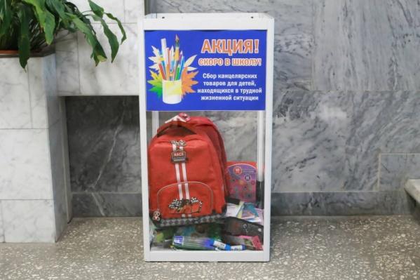 В стеклянный куб, который стоит в здании №5 на площади Ленина, можно принести и канцелярию, и, например, рюкзак