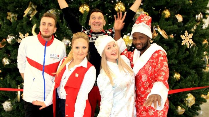 Челябинцев зовут на жаркий праздник с африканским Дедом Морозом и горой подарков