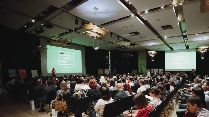 На «Евразийской Неделе Бизнеса» успешные предприниматели расскажут, как «делать бизнес»