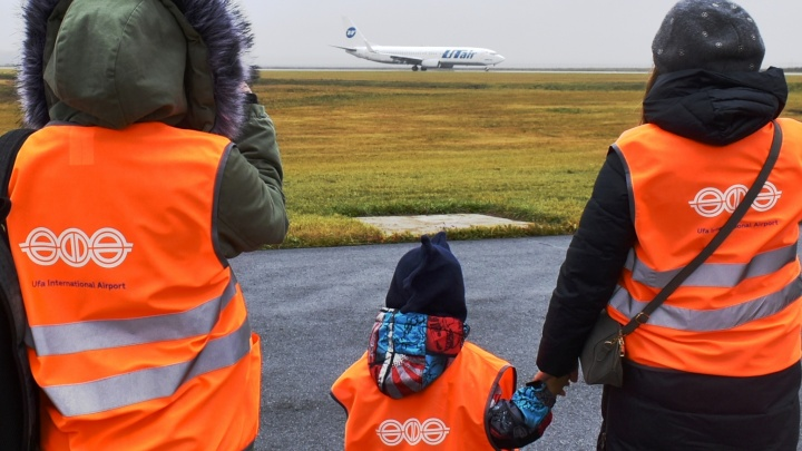 Аэропорт «Уфа» провел экскурсию для участников конкурса, посвященного 100-летию Мустая Карима