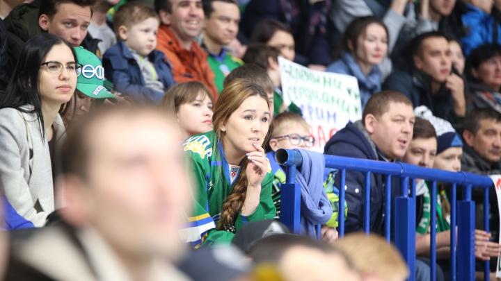 300 болельщиков, которые уже купили билеты на матч «Салавата Юлаева», не смогут на него попасть