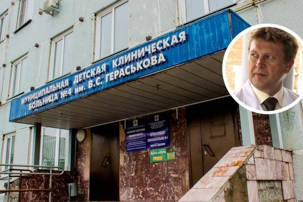 Бывший главврач детской больницы получил 3,5 года условно