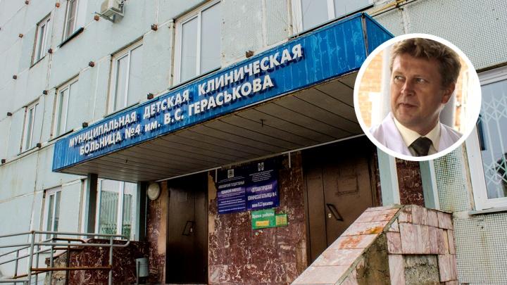 Бывший главврач детской больницы получил срок за миллионную премию самому себе