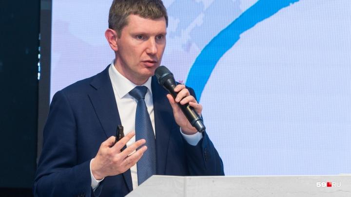 Генпрокуратура отказалась проверять губернатора Решетникова из-за элитной квартиры в центре Москвы