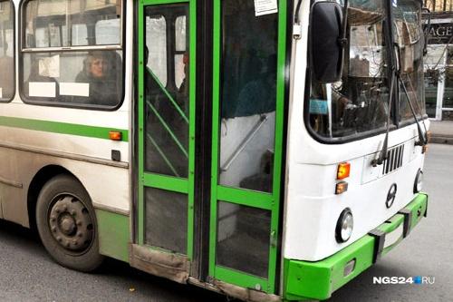 Водителю автобуса № 55 объявлен выговор