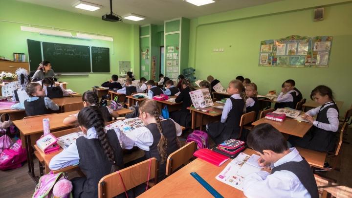 10 новосибирских учителей решили переехать в деревню за 1 миллион