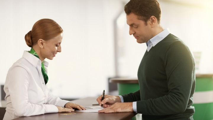 В МФЦ можно подать заявку на открытие расчетного счета в Сбербанке