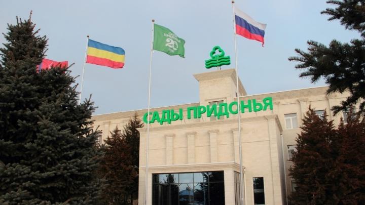 «Сады Придонья» продемонстрировали возможности своего предприятия студентам МГУ