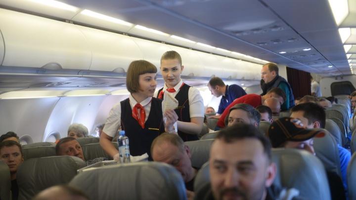 «Уральские авиалинии» попросили пассажиров запастись едой и теплой одеждой из-за китайского вируса