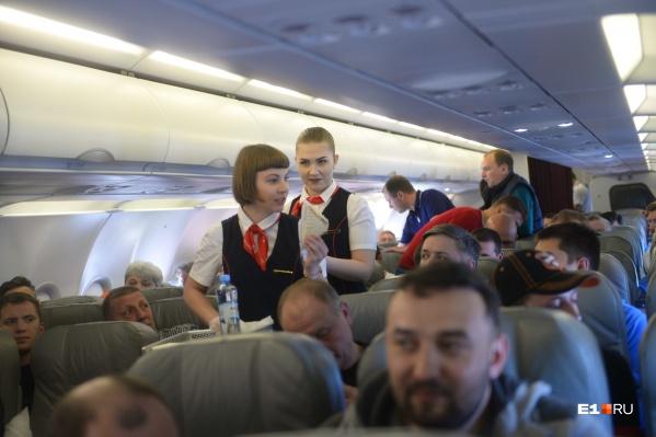 Из-за медосмотра пассажиры «Уральских авиалиний»проводят в аэропорту Сианя много часов в ожидании вылета