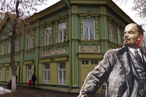 Кажется, Дом-музей Ленина просто «нашпигован» загадками