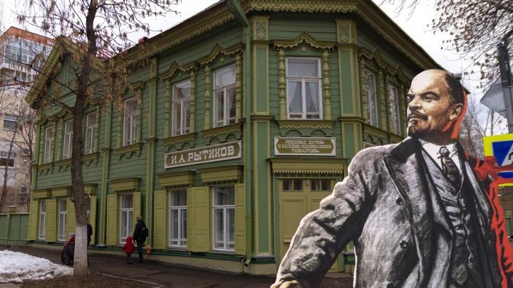 «Дикие, но симпатичные»: в музее Ленина хозяйничают привидения