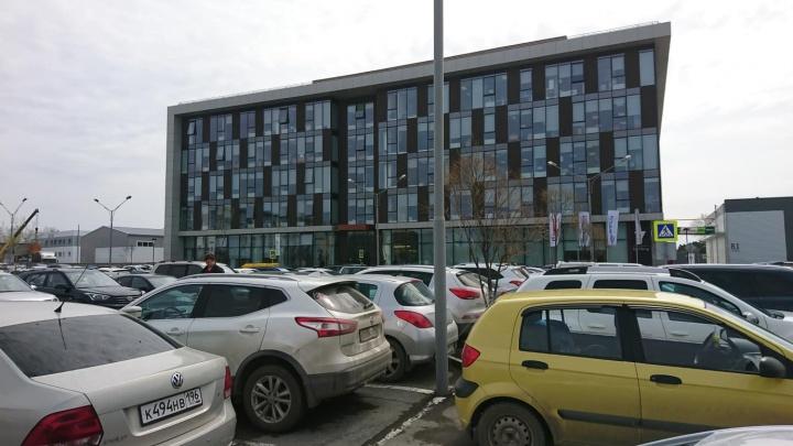 «Нашли снаряд»: в Екатеринбурге эвакуируют бизнес-центр «Квартал»