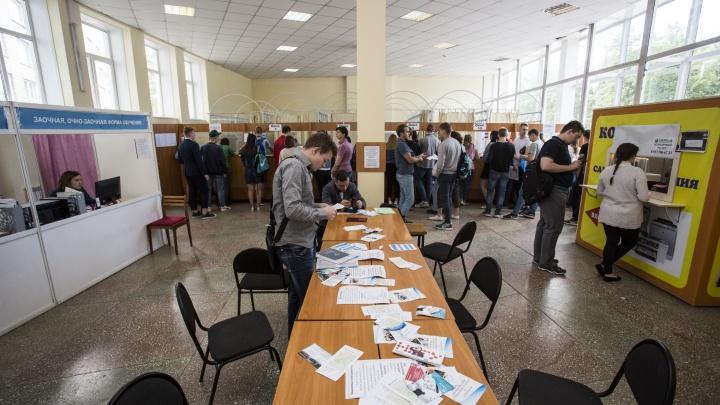 В новосибирском вузе сделали чат-бота для выбора профессии